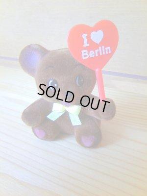 画像1: 【SALE】  ドイツ ベルリンベアS ブラウン